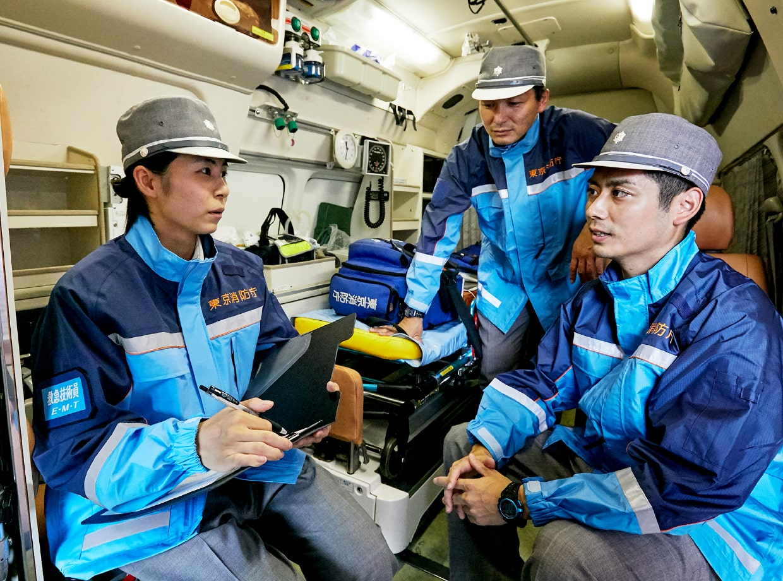 東京消防庁令和2年度 職員募集