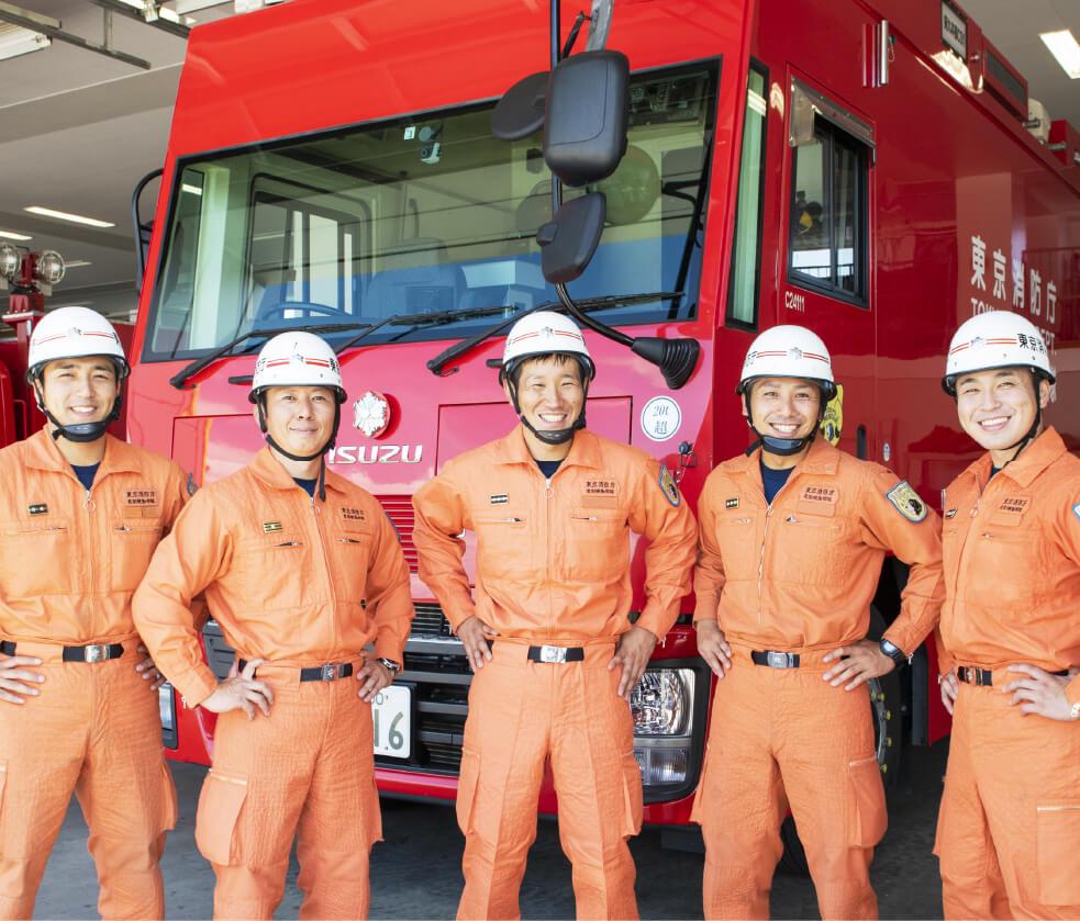 令和2年度消防官募集|東京消防庁